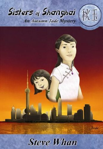 Sisters of Shanghai (Autumn Jade Mystery Series Book 4) (English Edition)