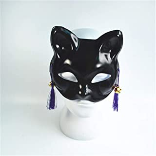 SGJFZD Halloween Mask Role-Playing and Cosplay Costume Black Half Mask Masquerade Party Ball Fox Cat Dancing Eye Mask Chri...