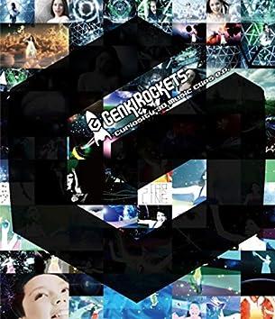 Curiosity / Breeze - SYKZ Mix / Star Line - GRHN Mix