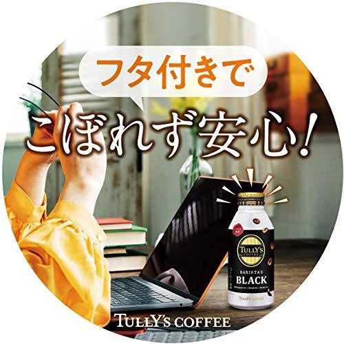 『伊藤園 タリーズコーヒー バリスタズブラック ボトル缶 390ml×24本』の6枚目の画像