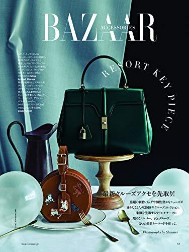 Harper's BAZAAR 2019年1月号 商品画像