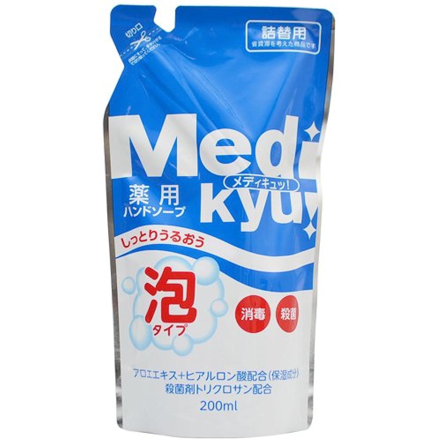 コーヒーまだ形成エオリア 薬用ハンドソープ メディキュッ 泡タイプ 詰替用 200ml×30点セット (4571113800956)