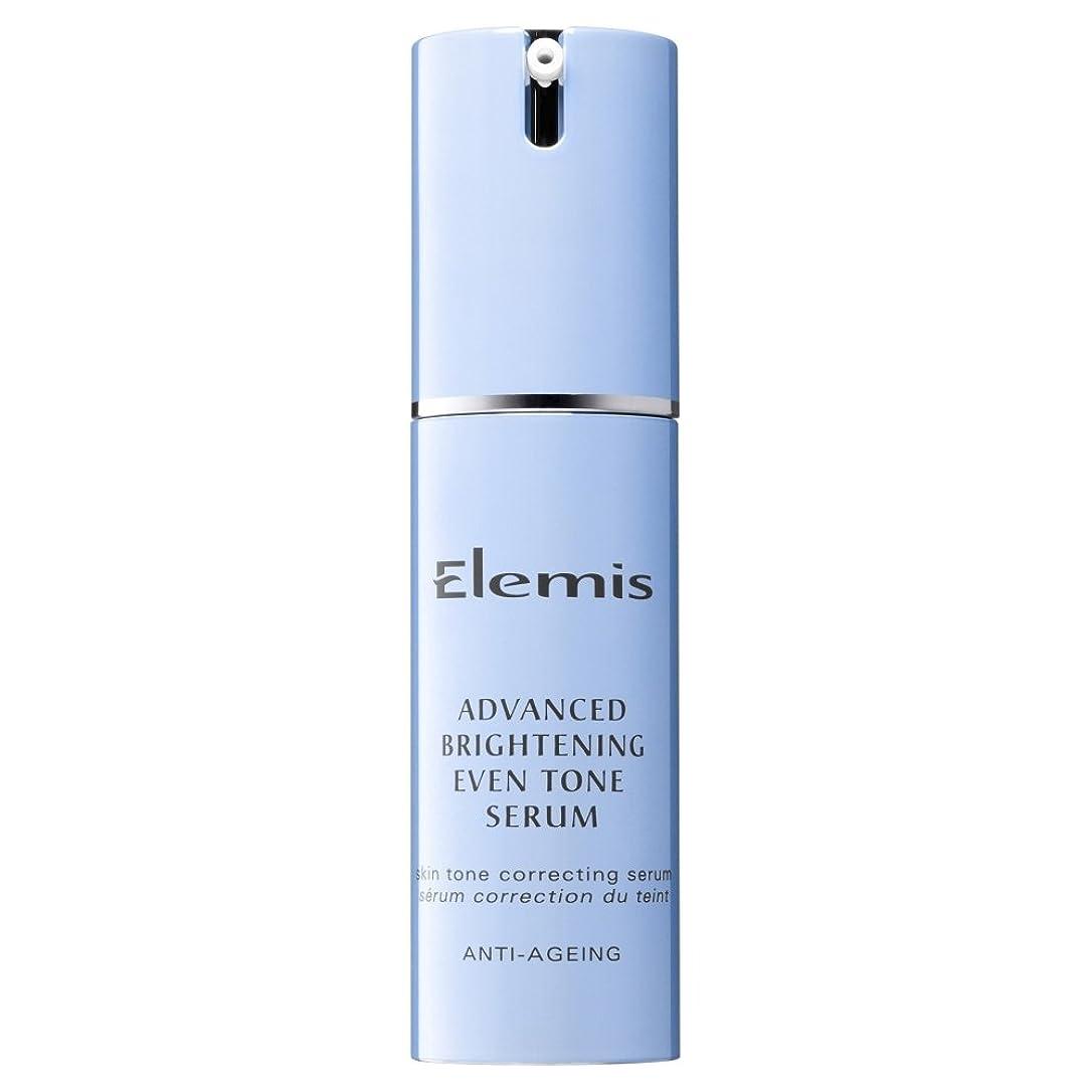 手当命題罪悪感エレミス高度な光沢血清30ミリリットル (Elemis) (x6) - Elemis Advanced Brightening Serum 30ml (Pack of 6) [並行輸入品]