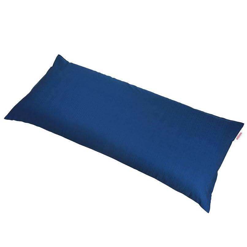 家庭教師有名な急勾配の枕カバー 50×110cmの枕用 紬クロス ファスナー式 ぶつぬいロック仕上げ 日本製 枕 綿 ブルー