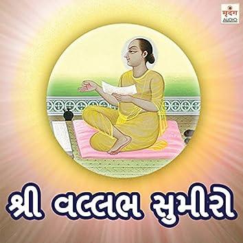 Shri Vallabh Sumiro