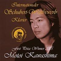 Schubert-Wertbewerb 2006