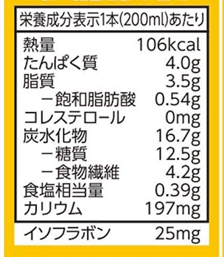 キッコーマン飲料豆乳飲料キャラメル200ml×18本