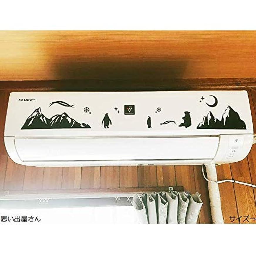 意志に反する果てしない粘着性【インテリア?DIY】エアコンに貼ってオシャレに?月と山、、熊やペンギンもいるよステッカーシール (水色)