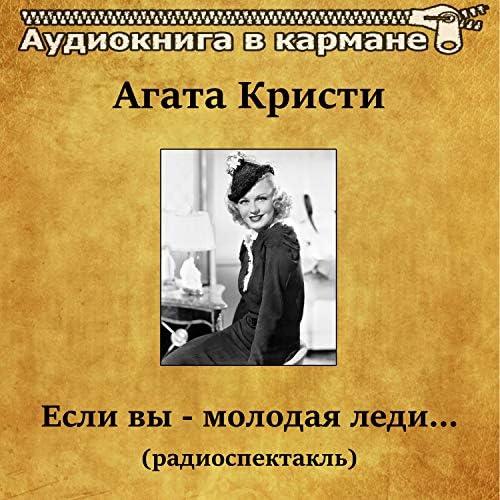 Аудиокнига в кармане & Наталья  Литвинова