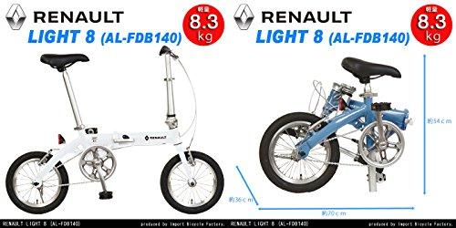 RENAULT(ルノー)LIGHT8AL-FDB140ホワイト軽量アルミフレーム14インチコンパクト折りたたみ自転車本体重量8.3kg防錆チェーン/ステンレススポーク/スリックタイヤ/ポリッシュリム【前後ハブ/ギアクランク:アルミ仕様】高さ調整機能付きハンドルステム搭載11263-1299