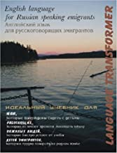 LANGUAGE TRANSFORMER: English Language For Russian Speaking Emigrants