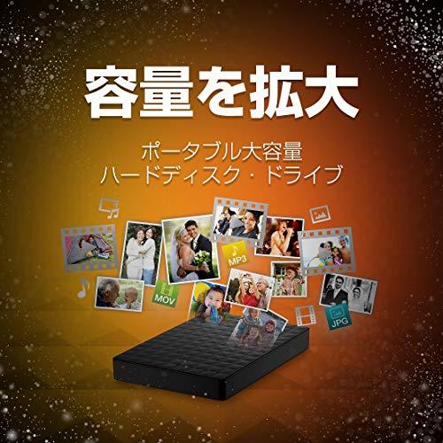 "『Seagate Expansion Portable HDD 2TB TV録画対応 電源不要 PS4動作確認済 3年保証 安心コールサポート有 外付け ハードディスク 2.5"" STEA2000304』の3枚目の画像"