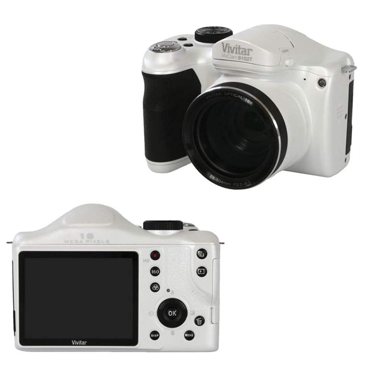 Auto Flash Bridge Digital Camera White 18x Optical Zoom HD-720p