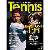 月刊テニスマガジン 2020年 07月号 [雑誌]