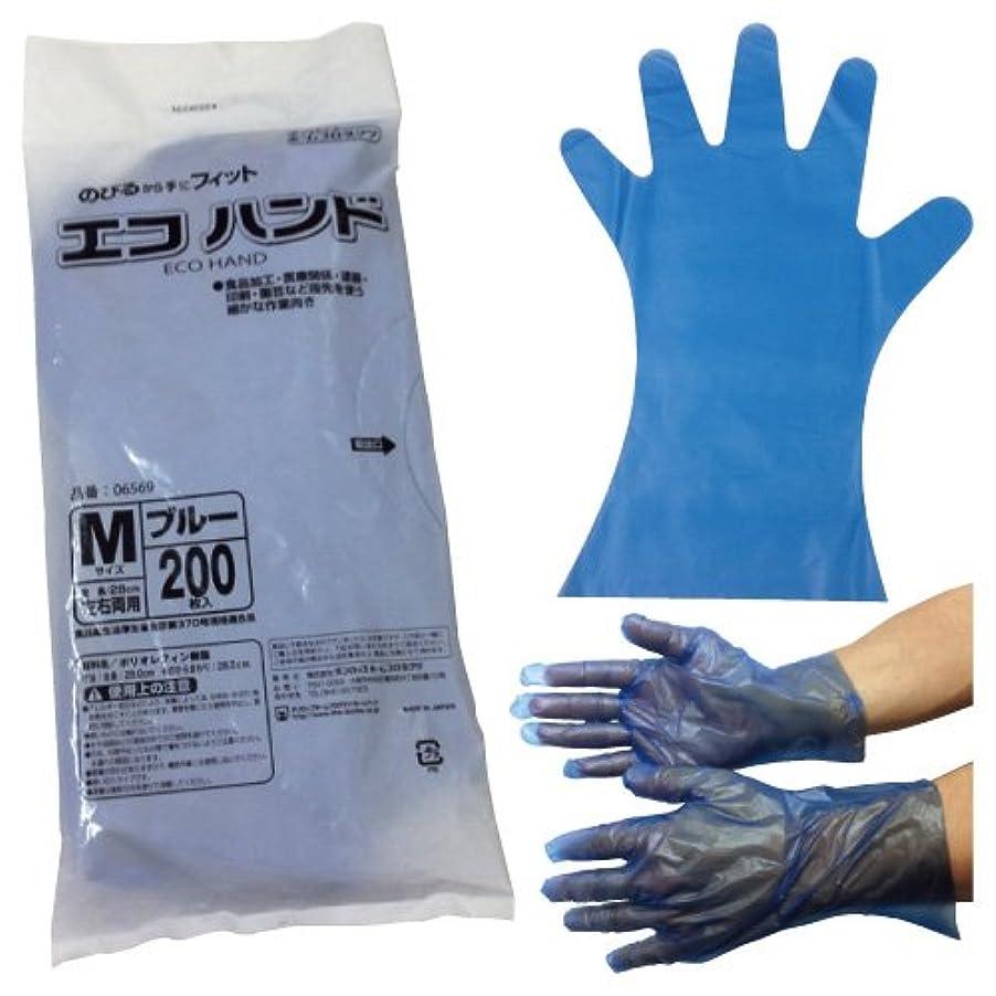 改善する醸造所認証補助用手袋 エコハンド(M) ?????????????????(M) 6569(200????)【20袋単位】(24-3470-01)