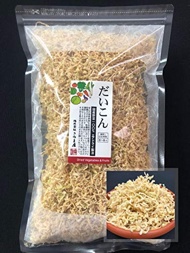 国産乾燥大根 550g 国産乾燥野菜シリーズ 切干 だいこん エアドライ 低温熱風乾燥製法 九州産 熊本県産 みそ汁 フリーズドライ ドライベジタブル 保存食 非常食 長期保存