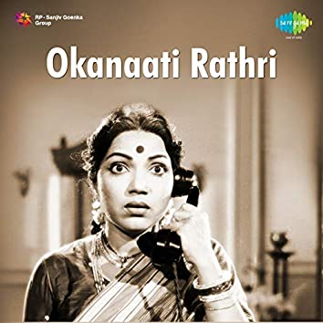 Okanaati Rathri (Original Motion Picture Soundtrack)