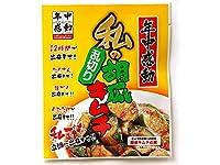 私の胡瓜キムチ 簡単キムチの素10袋セット (年中感動)