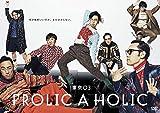 東京03 FROLIC A HOLIC「何が格好いいのか、まだ分からない。」[SSBX-2643][DVD]