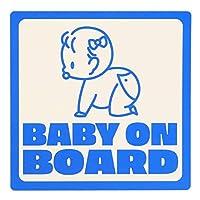 BABY IN CAR シール ステッカー 車 防水 耐水 耐候 ラミネート 安全運転 正方形 11㎝×11㎝ 「BABY ON BOARD」 赤ちゃんが乗っています 子供 シンプル かわいい デザイン 事故防止 (ブルー, 女の子)