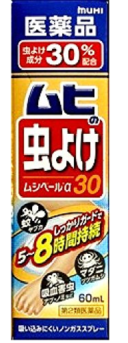 池田模範堂『ムヒの虫よけムシペールα30』