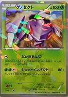 ポケモンカード ゲノセクト 209/BW-P