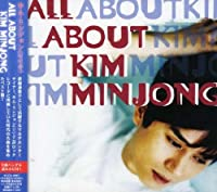 ALL ABOUT(DVD付)