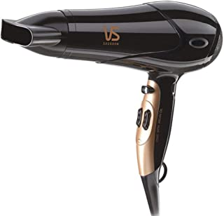 VS Sassoon Quick Blow Dry and Shine Hair Dryer