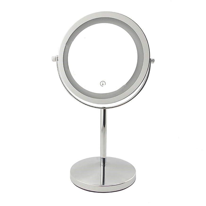 可決前提条件故障化粧鏡 磨かれたクロム両面LEDの虚栄心のミラーの接触スイッチ1X / 5X虫眼鏡の化粧台のカウンタートップミラーミラー ドレッシングテーブルミラー (色 : 銀, サイズ : ワンサイズ)