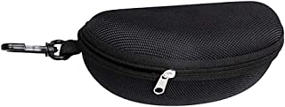 1 Pcs Hard Case Protector Portable Zipper Eye Glasses Shell Sunglasses