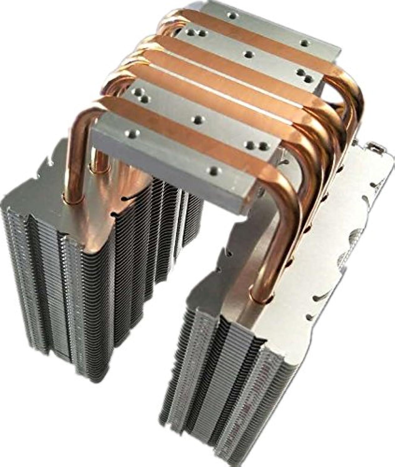 MARSWALLED Excellent Copper & Aluminum Heatpipe Dual Radiator Cooling Heatsink for 200W COB LED or DIY CPU Cooler/VGA Card