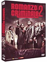 Crime Novel - Season 2 - 4-DVD Set ( Romanzo Criminale ) ( Crime Novel - Season Two ) [ NON-USA FORMAT, PAL, Reg.2 Import - Italy ]