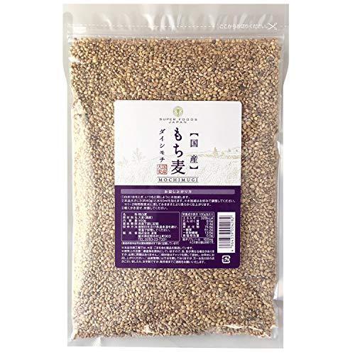 もち麦 国産 ダイシモチ 900g×6袋 紫もち麦 雑穀 チャック付