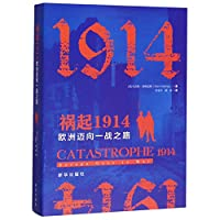 Catastrophe 1914: Europe Goes to War (Chinese Edition)