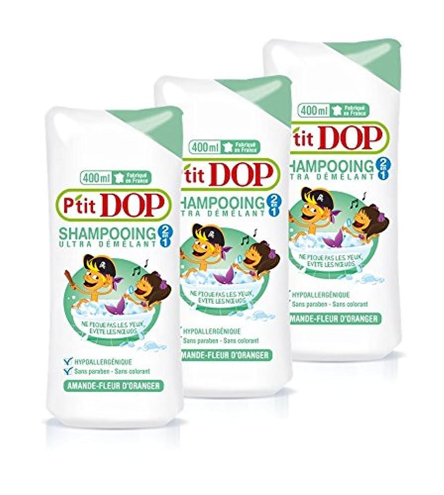 P'tit DOP - ウルトラデタングルシャンプー - 2 in 1 - アーモンドとオレンジの花 - マキシ - 400 ml - パック3