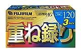 FUJIFILM 録画用VHSビデオテープ 「重ね録り」 120分 スタンダード 3巻パック T-120X3 F AG H