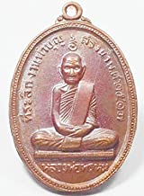 Thai Monk Amulet Luang Phor Phrom, Wat Chong Kae,Nakornsavan,Thailand,Wealth Luck & Rich Pendant