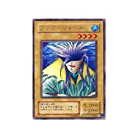 【遊戯王カード】 アクア・マドール(B1-18)レア◇