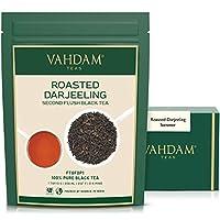 ロースト・ダージリンティー(50杯)プライム・セカンドフラッシュ・ダージリン茶葉- 旨みが強くてアロマティック-ロプチュー・ダージリンティー、100%ピュア・ダージリンティー(ブレンドしていない)、インドの元場で梱包