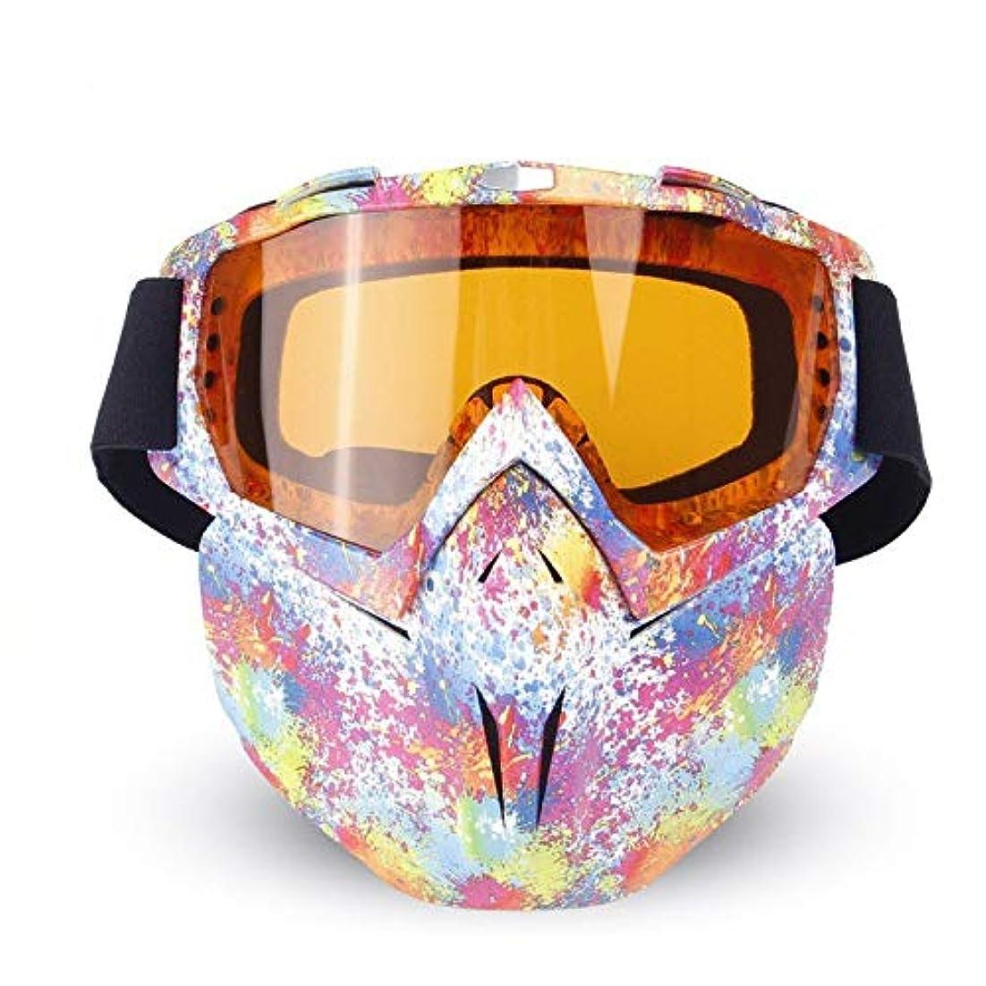 修士号見通し欠伸JPLLYY 屋外フィールドの戦術的な保護ミラーオートバイのゴーグルオートバイのメガネエアガンヘルメットメガネ (Color : C)