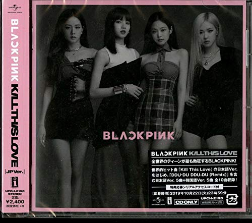 [Single]KILL THIS LOVE -JP Ver.- – BLACKPINK [FLAC + MP3]