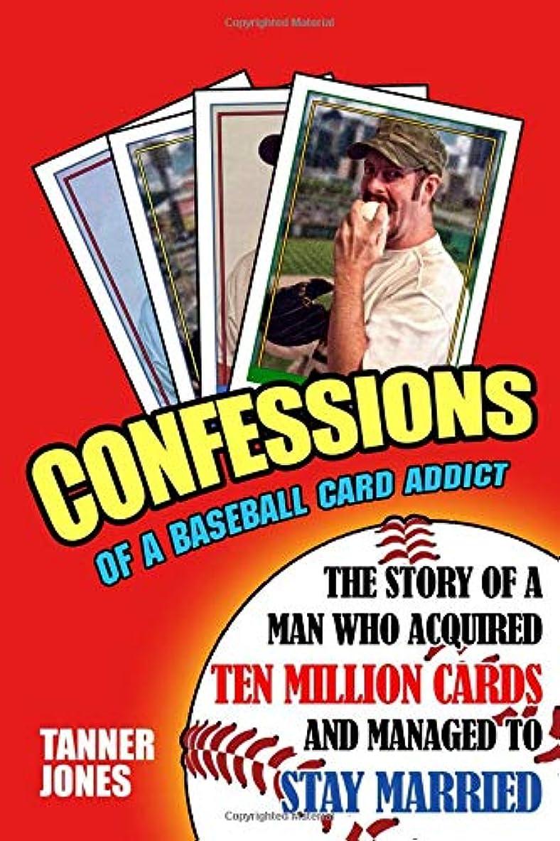 小間コード繁栄Confessions of a Baseball Card Addict