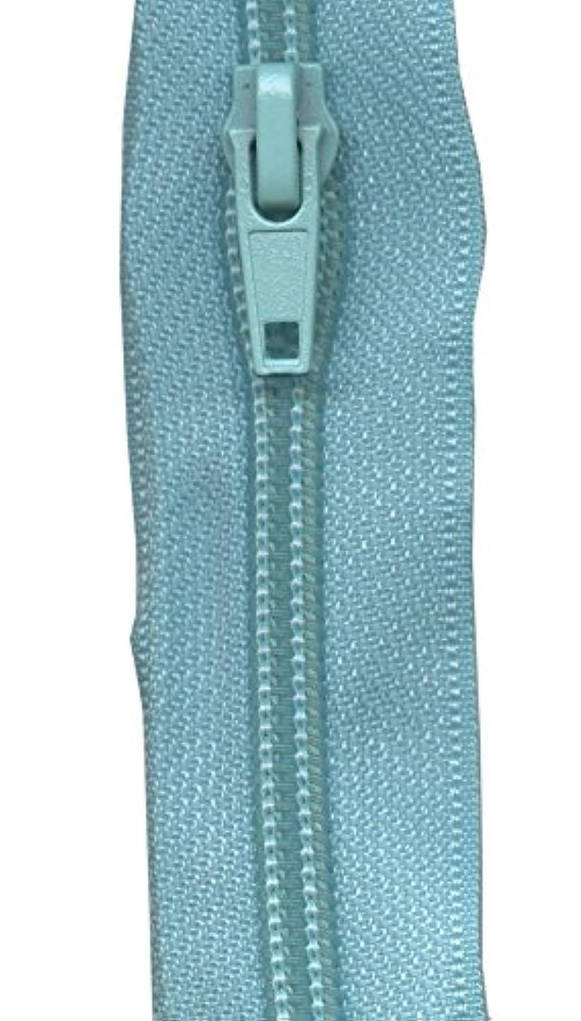 Sullivans Make-A-Zipper Kit, 5-1/2-Yard, Aqua Blue