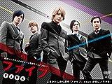 ファイブ DVD-BOX(初回限定版)[DVD]