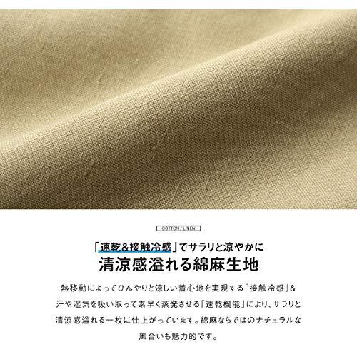 ZIPFIVE(ジップファイブ)『綿麻ワイドパンツ』