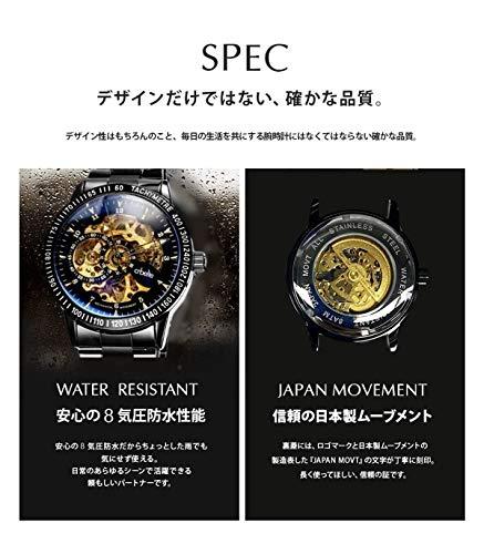 『[crbelte] 腕時計 メンズ 防水 ビジネス スケルトン 自動巻き 8ATM 日本製ムーブメント ステンレス 黒』の4枚目の画像