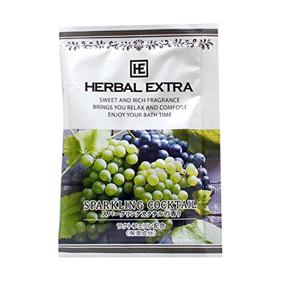 クリップ擬人化樫の木入浴剤 ハーバルエクストラ「スパークリングカクテルの香り」30個