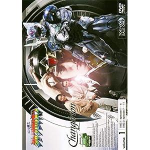"""超光戦士シャンゼリオン VOL.1 [DVD]"""""""