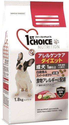 (まとめ買い)ファーストチョイス アレルゲンケア ダイエット 成犬 1歳以上 小粒 白身魚&ライス 1.8kg 犬用 ドッグフード 【×3】