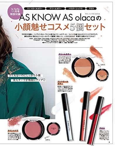 la farfa 2018年11月号 商品画像